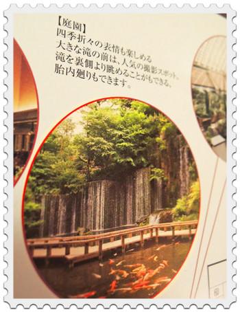 目黒雅叙園の庭園(案内図)