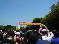 志摩ロード 〜スタート前