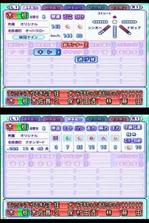 きめぇ(投手っぽい外野手)