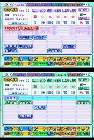 ピンゾロ(三塁手)