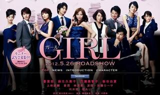 girl_20111214
