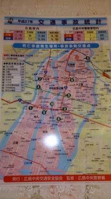 事故現場地図.jpg