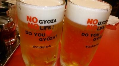 生ビール.jpg