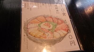 メニュー(絵).jpg