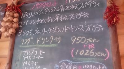 黒板.jpg