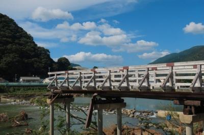 呉市広 真光寺橋の現状.jpg