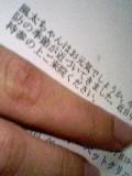 20060323_141171.JPG