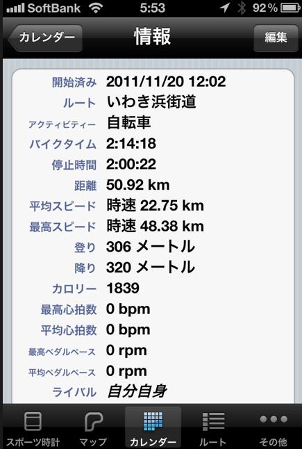 スクリーンショット 2011-11-24 5.57.28.png