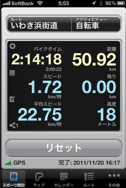 スクリーンショット 2011-11-24 5.57.48.png