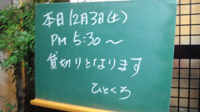 PC033855.jpg