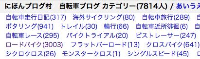 スクリーンショット 2015-02-14 6.05.18.png
