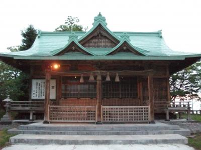 Otera (temple)