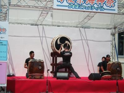 Japanese Drum (Kokyo)