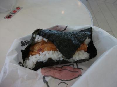 Agekamaboke Burger