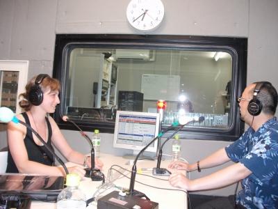 FM Radio station 76.3