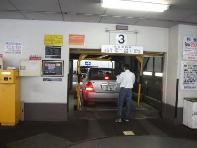 car parkade