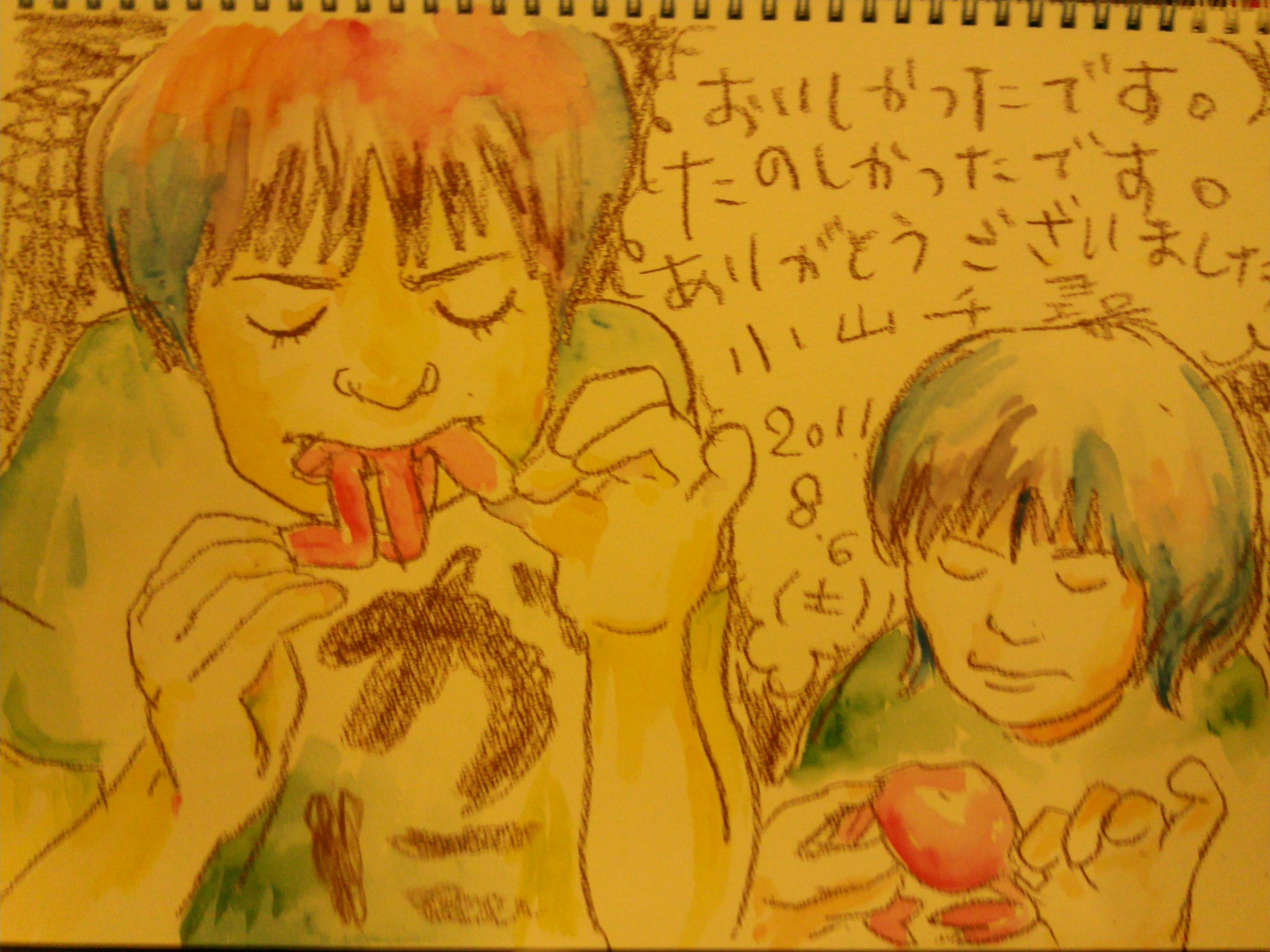 Photo0134.jpg