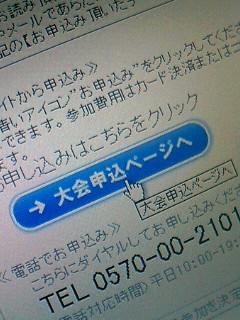 20070415_311506.JPG