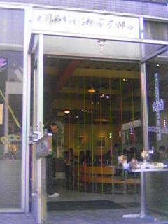 ノースサイドカフェ