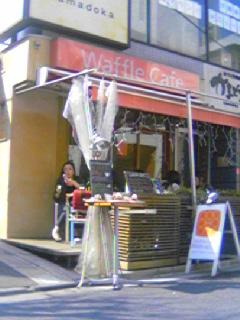 ワッフルカフェ