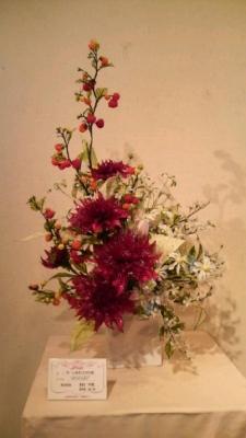 しあわせの花綴り