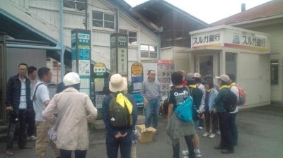 裾野駅出発10:00AM