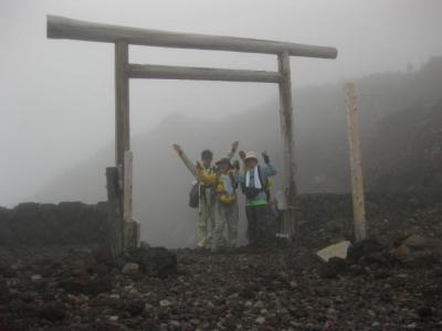 7月31日午前8時登頂
