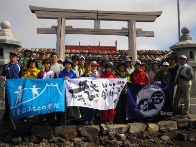 7月31日午前8時30分富士山浅間神社