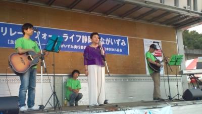 石川妙子さん