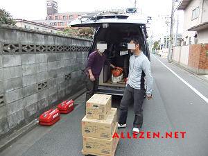 0407支援ネットからの物資