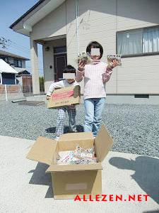 0410東松島個人宅