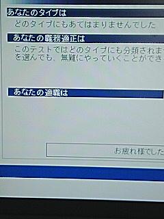 20060306_75107.jpg