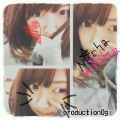 すっぴんday … | AKB48 TeamOgi 野中美郷オフィシャルブログ|みちゃ ...