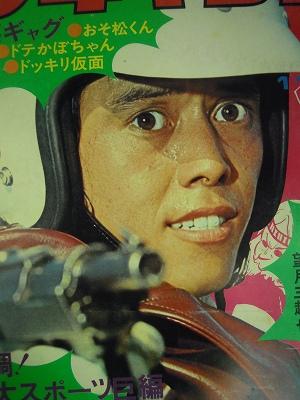 小野進也の画像 p1_6