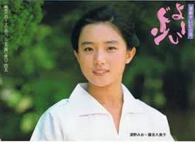 「よーいドン」に出演した昔の藤吉久美子