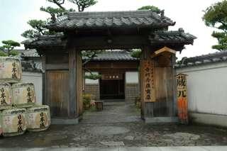 吉村秀雄商店