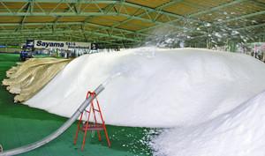 狭山スキー場雪つくり.png