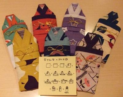 飛行機 折り紙 折り紙 着物 折り方 : karancolon.jugem.jp