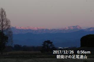 朝焼けの足尾連山
