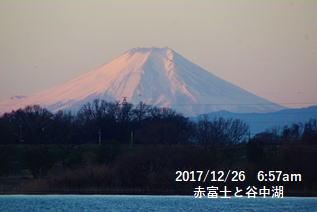 赤富士と谷中湖