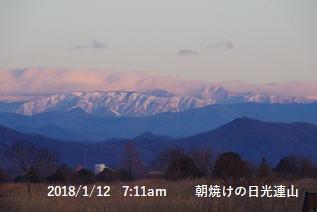 朝焼けの日光連山