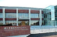 霞ヶ浦環境科学センター