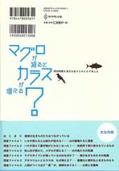 小澤さんの本