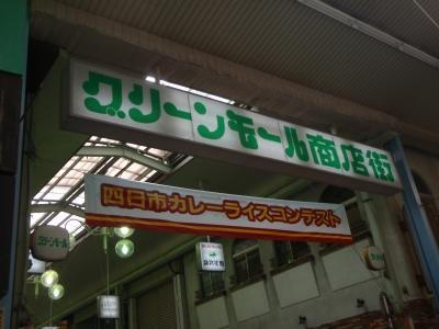 PA312172.JPG