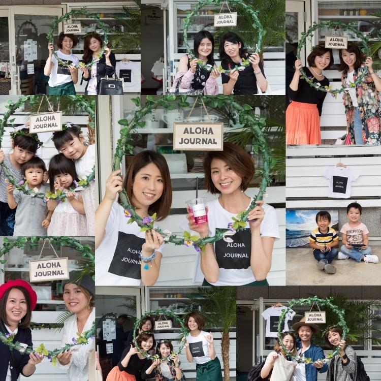 aloha journal party
