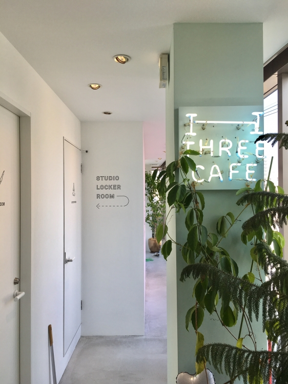 H THREE CAFE