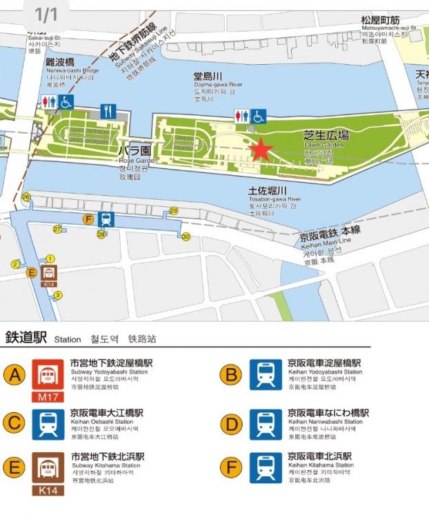中之島公園 地図