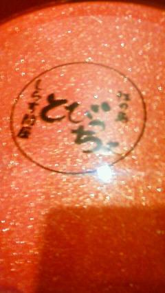 201203191305000.jpg