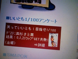 20071013130058.jpg
