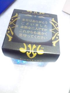 DVC00236.jpg